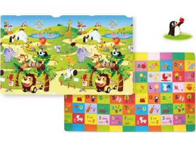 Play Mat - Zoo